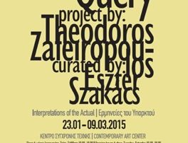 poster-cact-zafeiropoulos-2