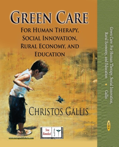 Green Care 7 10 HD