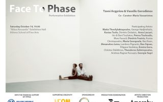 FACETOPHASE - web-invitation_Final_Eng (1)